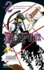 Manga - Manhwa - D.Gray-man Vol.2
