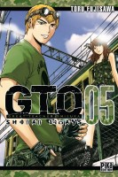 manga - GTO Shonan 14 Days Vol.5