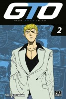 Manga - Manhwa - GTO - Great Teacher Onizuka - Edition 20 ans Vol.2