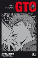 Manga - Manhwa - GTO - Great Teacher Onizuka - Double Vol.12