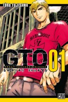 Manga - Manhwa -GTO Shonan 14 Days Vol.1