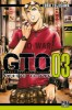 Manga - Manhwa - GTO Shonan 14 Days Vol.3