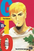 Manga - Manhwa - GTO Vol.15