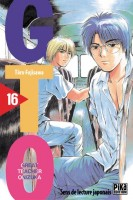 Manga - Manhwa - GTO Vol.16