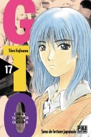 Manga - Manhwa - GTO Vol.17