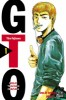 Manga - Manhwa - GTO Vol.1