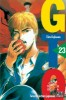 Manga - Manhwa - GTO Vol.23