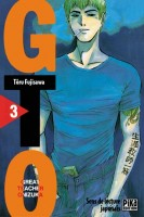 Manga - Manhwa - GTO Vol.3