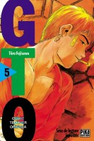 Manga - Manhwa - GTO Vol.5