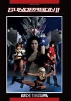 Manga - Manhwa - Gun Dragon Sigma Vol.2