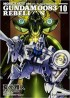 Manga - Manhwa - Mobile Suit Gundam 0083 - rebellion jp Vol.10