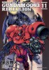 Manga - Manhwa - Mobile Suit Gundam 0083 - rebellion jp Vol.11