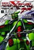 Manga - Manhwa - Mobile Suit Gundam - Crossbone Gundam Ghost jp Vol.3