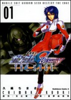 Mangas - Mobile Suit Gundam Seed Destiny - The Edge vo