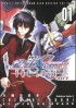 Manga - Mobile Suit Gundam Seed Destiny - The Edge Desire vo