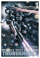 Manga - Manhwa - Mobile Suit Gundam Thunderbolt us Vol.1