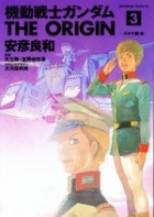 Manga - Manhwa - Mobile Suit Gundam - The Origin jp Vol.3