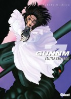 Manga - Manhwa -Gunnm - Edition Originale Vol.7