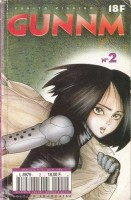 Manga - Manhwa - Gunnm - kiosque Vol.2