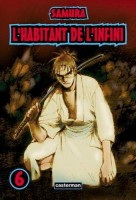 Manga - Manhwa - Habitant de l'infini (l') - 1re édition Vol.6