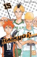 Mangas - Haikyu !! - Les as du volley ball Vol.15