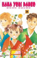 manga - Hana yori dango Vol.34