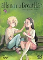 Manga - Manhwa -Hana no Breath Vol.1