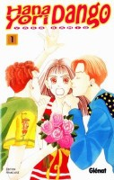 Manga - Manhwa - Hana yori dango Vol.1