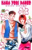 Manga - Manhwa - Hana yori dango Vol.4