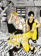 Manga - Manhwa - Happy Shitty Life Vol.1