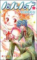 [Topic unique] Manga/Anime - Page 11 .haru_hana_jp_m