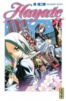 Hayate the combat butler Vol.15