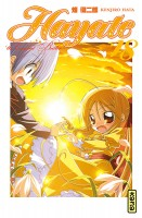 Manga - Manhwa - Hayate the combat butler Vol.18