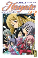 Hayate the combat butler Vol.23