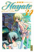 Hayate the combat butler Vol.34