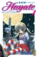 manga - Hayate the combat butler Vol.1