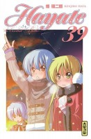 Manga - Manhwa - Hayate the combat butler Vol.39