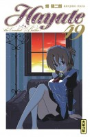 Hayate the combat butler Vol.49