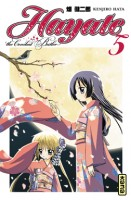 Manga - Manhwa - Hayate the combat butler Vol.5