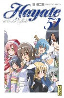 manga - Hayate the combat butler Vol.51