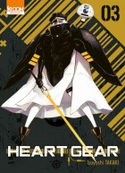 Manga - Manhwa - Heart Gear Vol.3