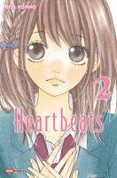 manga - Heartbeats Vol.2