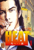 Manga - Manhwa -Heat Vol.1