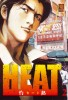 Manga - Manhwa - Heat Vol.2