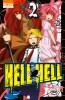 Manga - Manhwa - Hell Hell Vol.2