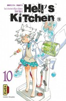 Manga - Manhwa -Hell's kitchen Vol.10