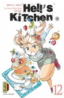 Hell's kitchen Vol.12