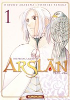 Manga - Manhwa -The Heroic Legend of Arslân Vol.1