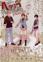 Manga - Manhwa - Hetalia - Axis Powers - Artbook - ArteStella Piccolo jp