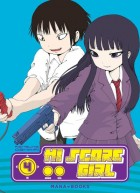 Hi Score Girl Vol.4